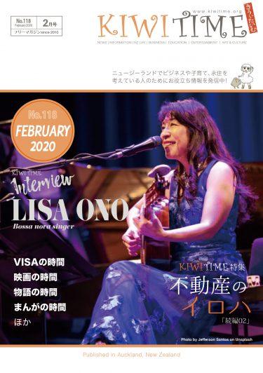 雑誌まるごと(2020年2月号)