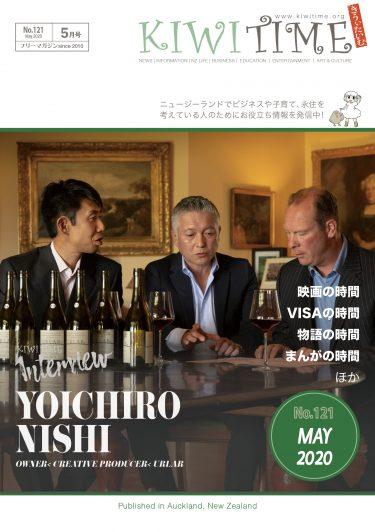 雑誌まるごと(2020年5月号)